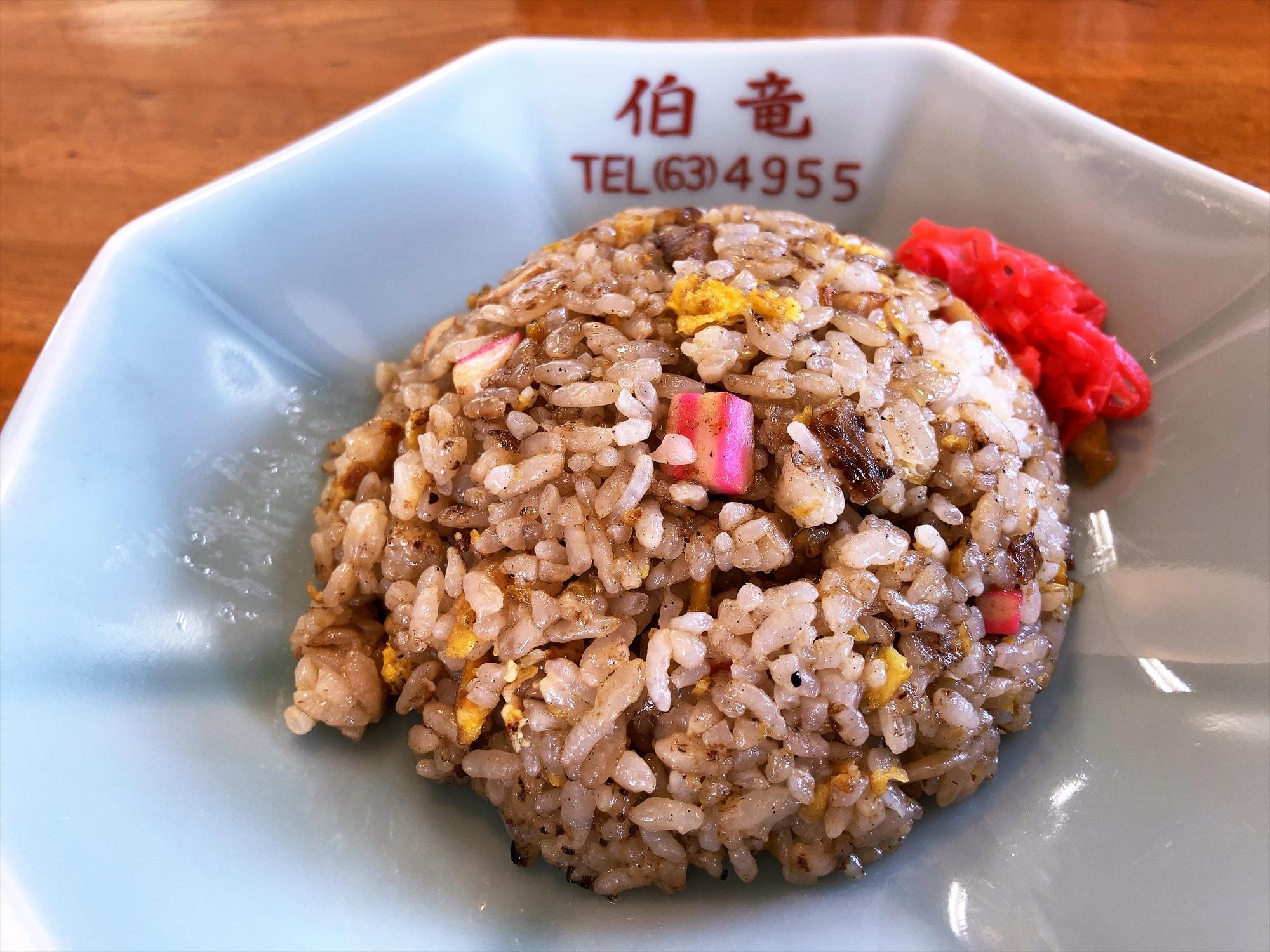 中華料理 伯竜「半チャン」
