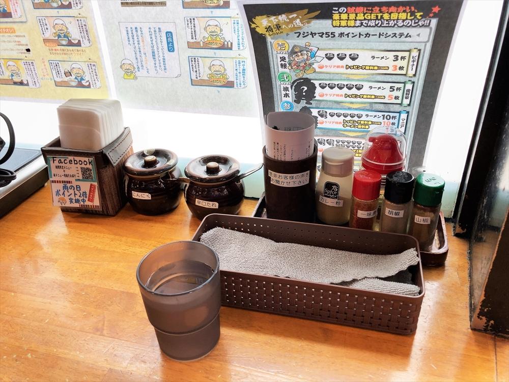 フジヤマ55 浜松中央店の内観