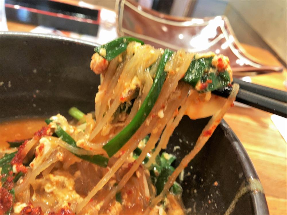 じとっこ組合 浜松モール街店「辛麺」麺
