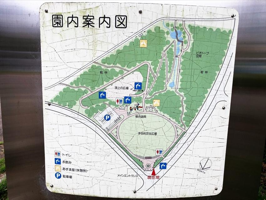 染地台 藪蕎麦への道中「染地台野鳥公園」