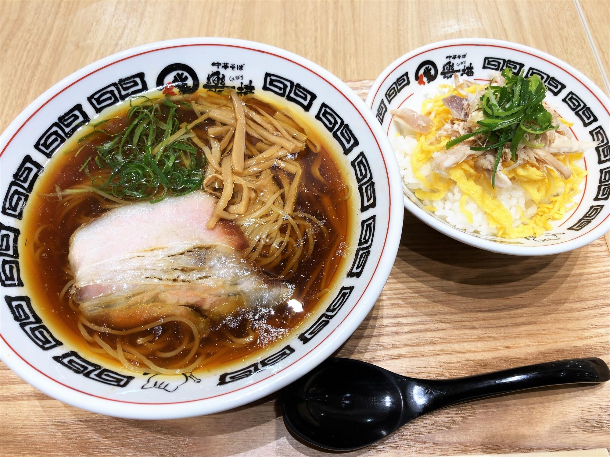 中華そば 楽描「浜北コーチン 中華そば しょうゆ+鶏飯」