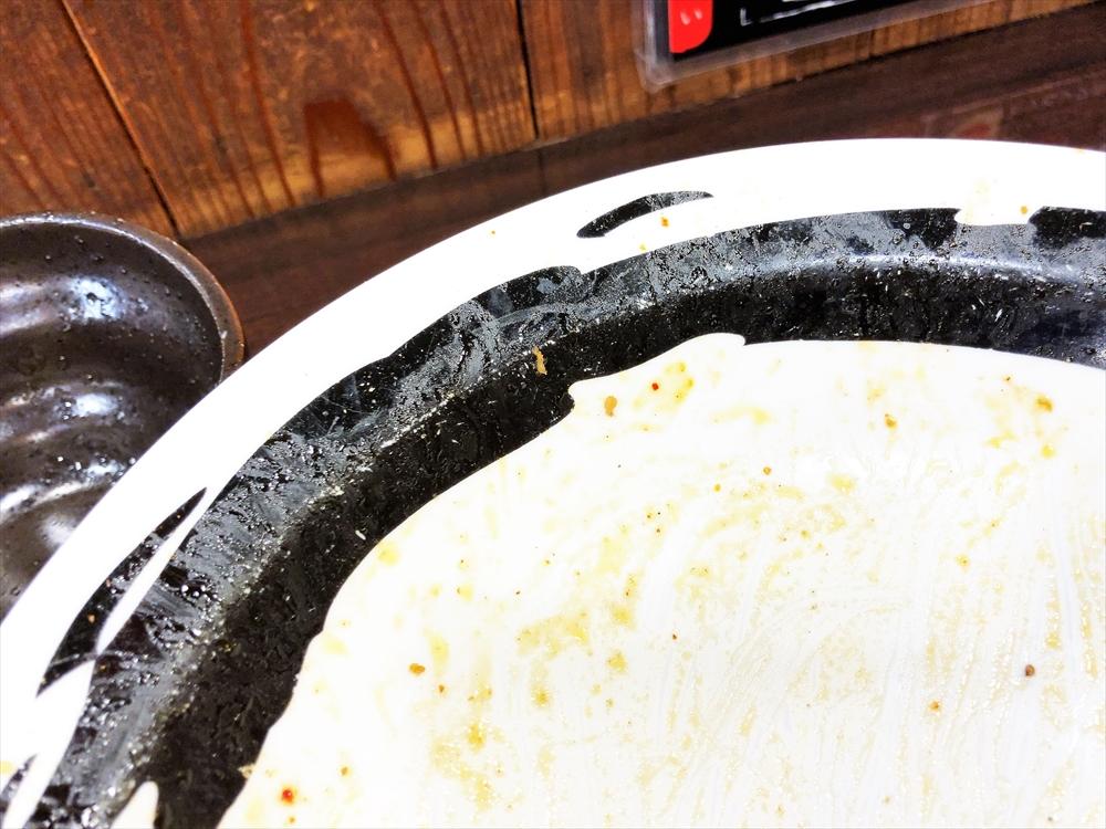 麺屋 つけ丸 有楽店「シビ辛汁なし坦々麺(大盛り)」完食