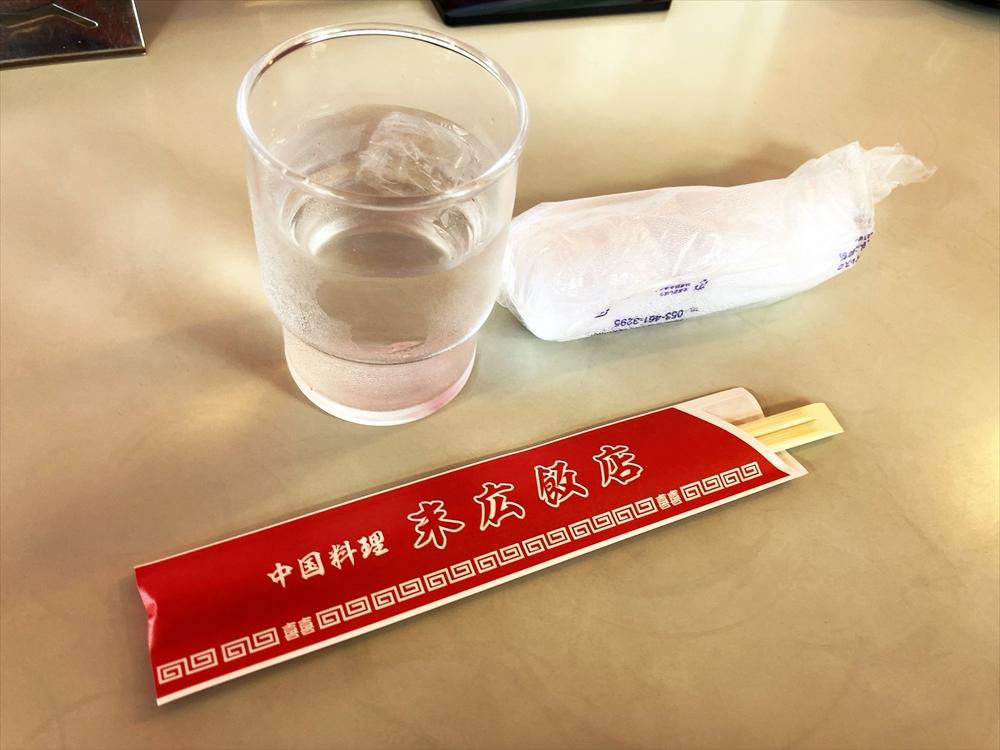 中国料理 末広飯店の内観