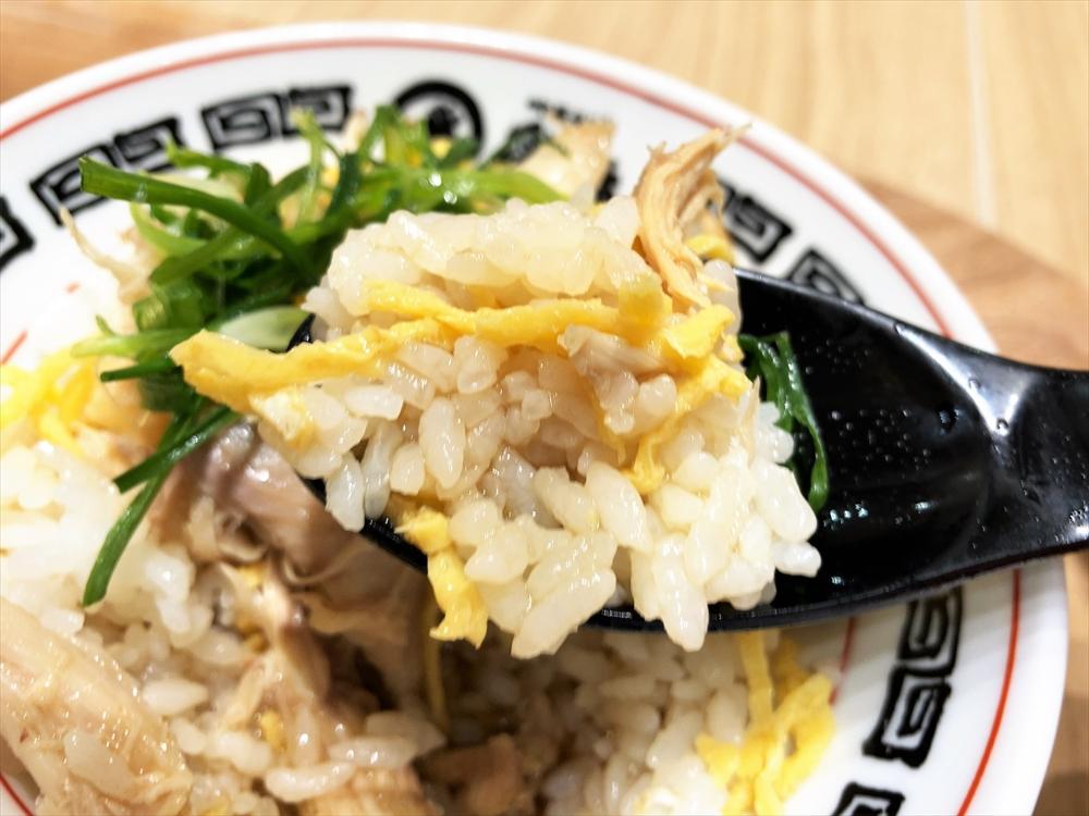 中華そば 楽描「鶏飯」雑炊風
