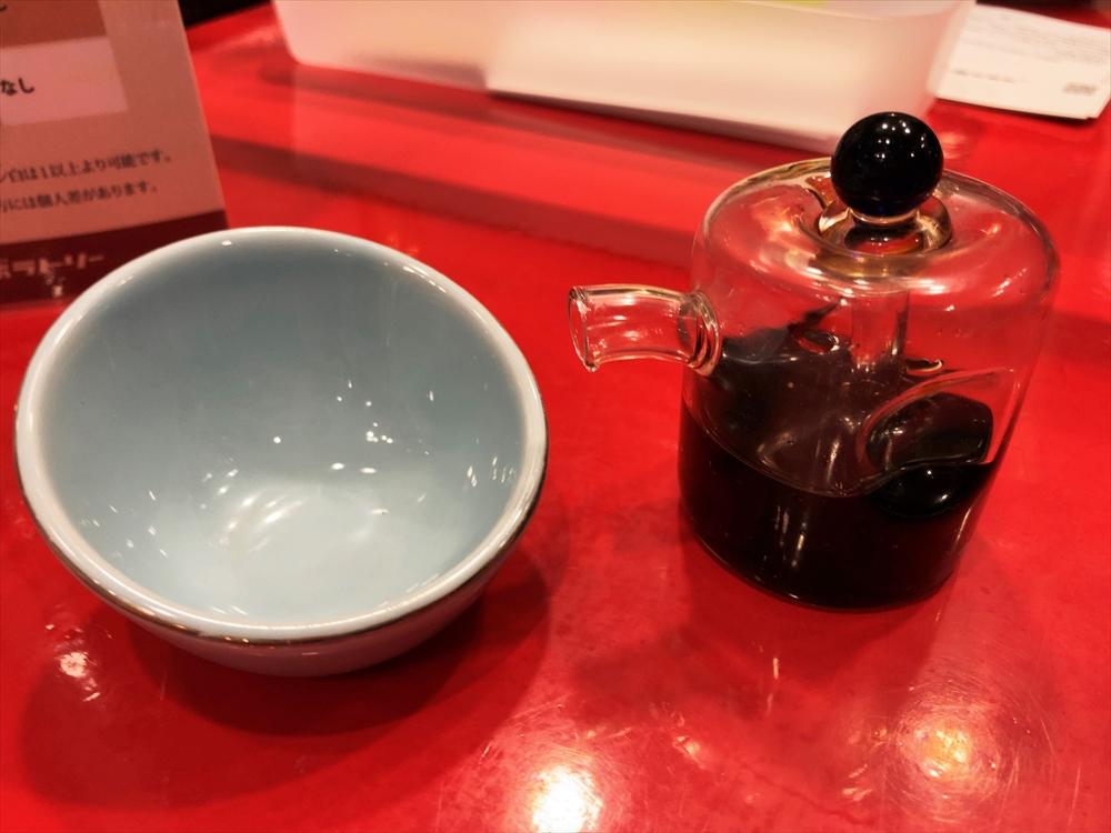 汁なし担々麺っぽい専門店 ラボラトリー「2色丼」出汁醤油