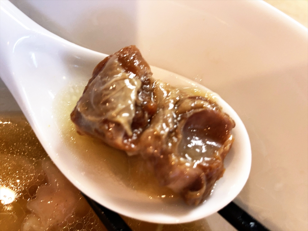 麺 㐂色「ワンタン塩そば」ソーキ