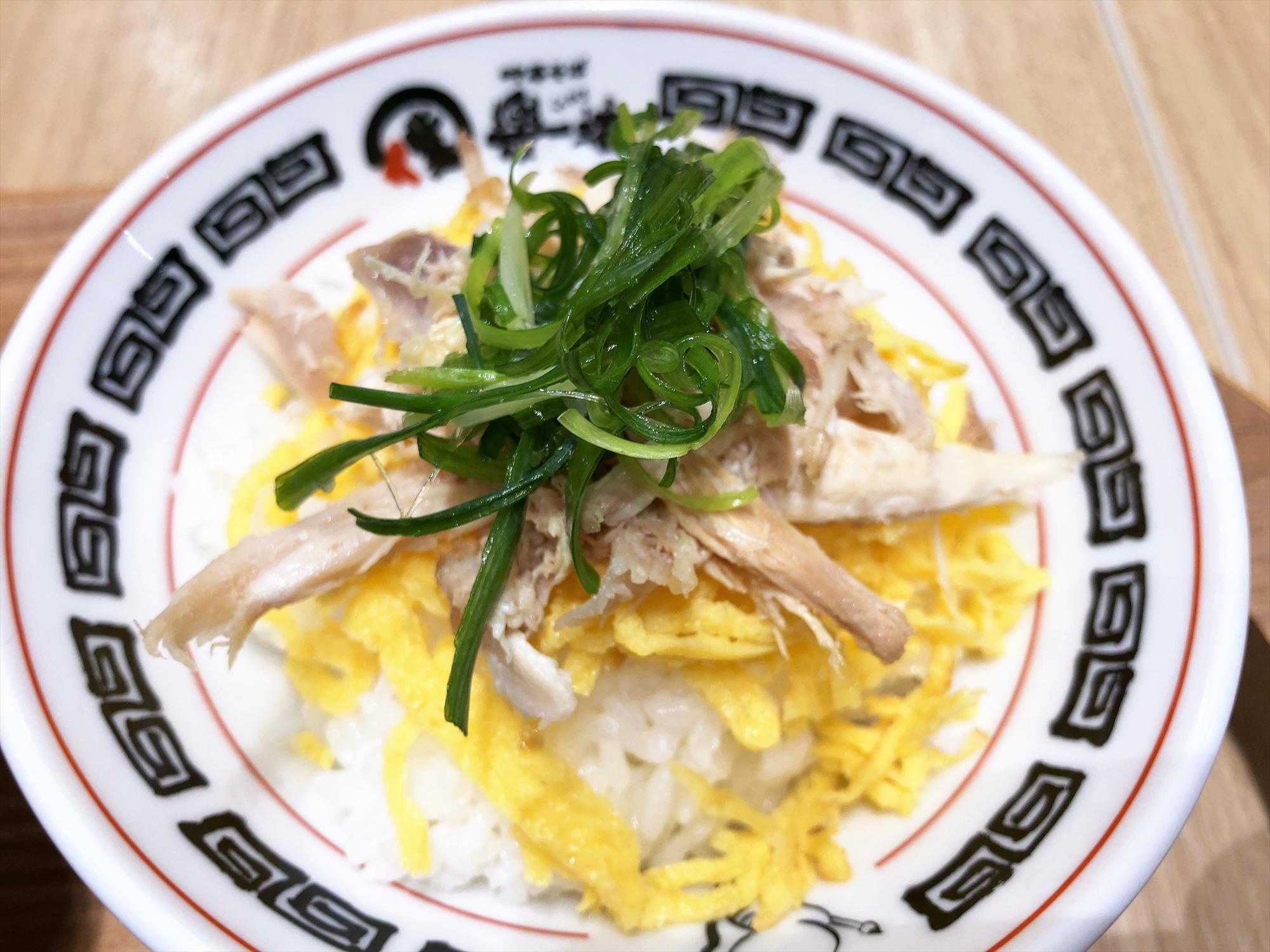 中華そば 楽描「鶏飯」