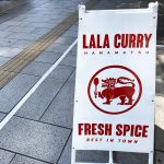 LaLa CURRYの外観
