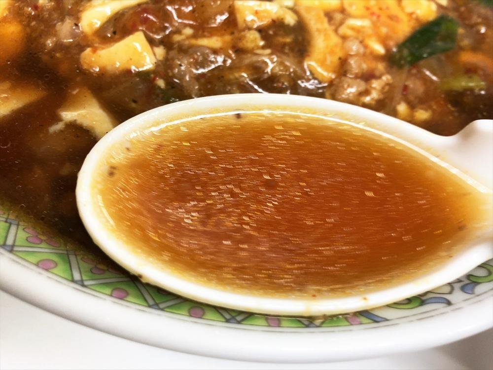 金龍「マーボーラーメン(手打)」スープ
