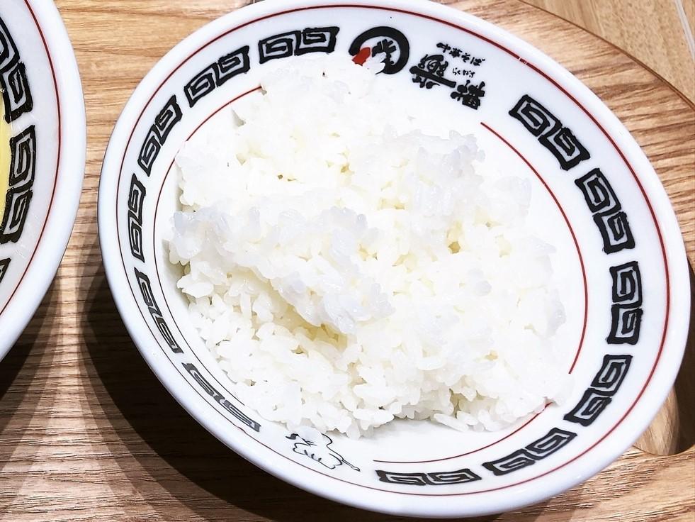 中華そば 楽描「白米」