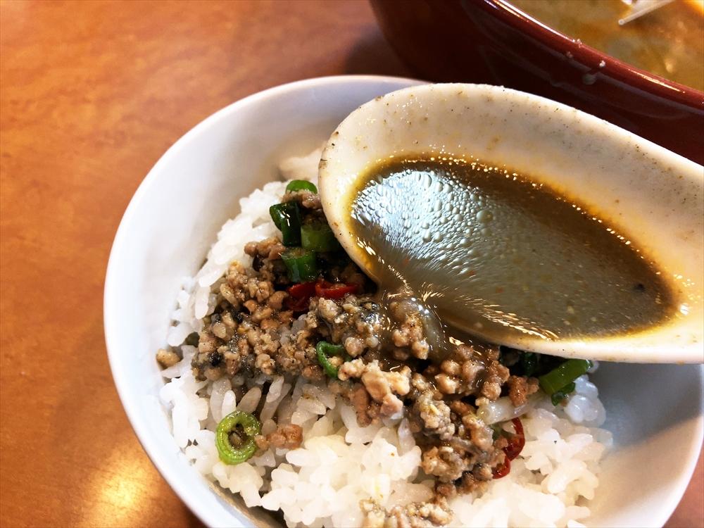 麺屋 みちの「黒ごま担々麺」小ライス