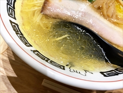 中華そば 楽描「浜北コーチン 中華そば しお」スープ2