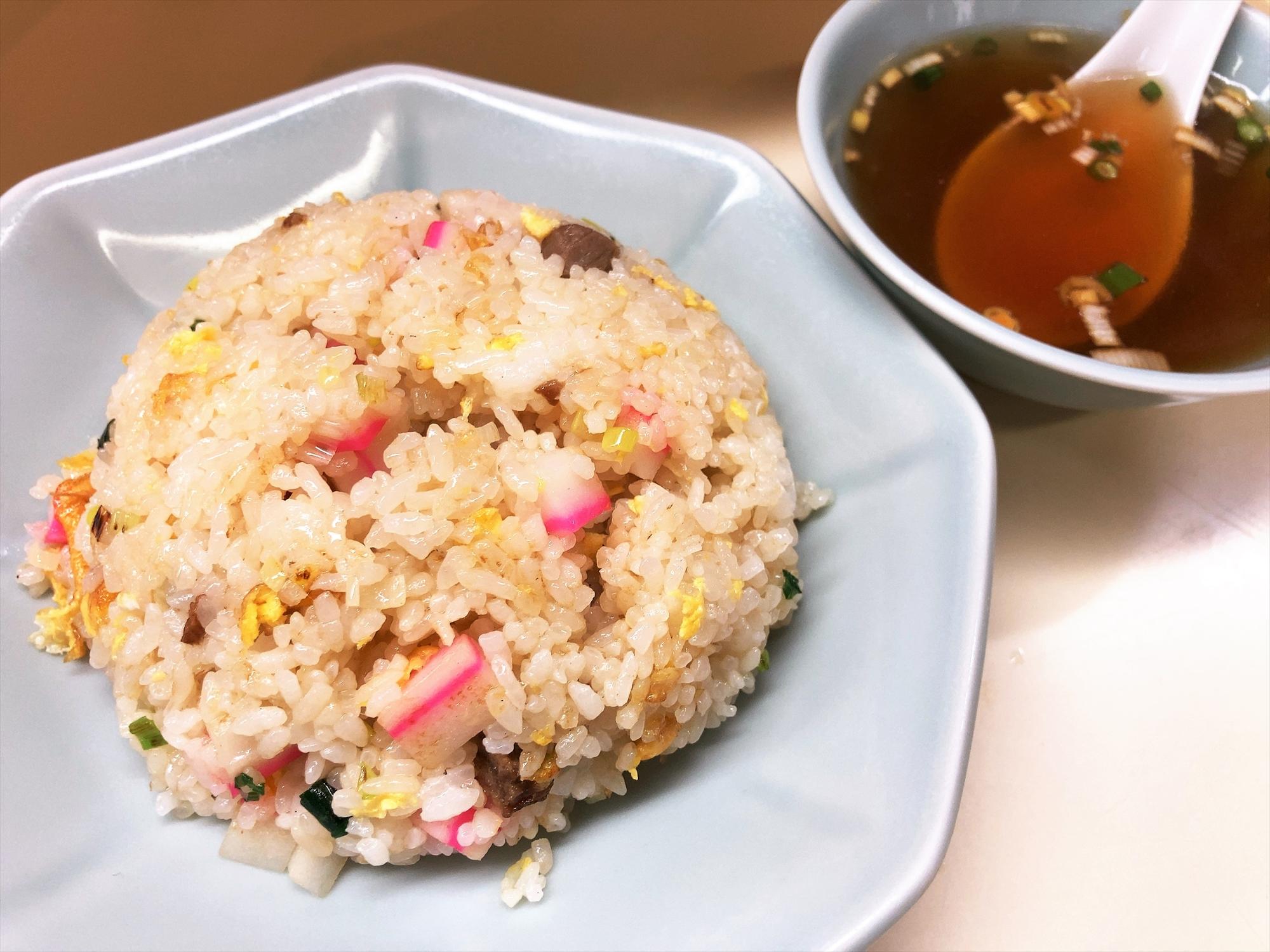 揚子菜館「チャーハン」