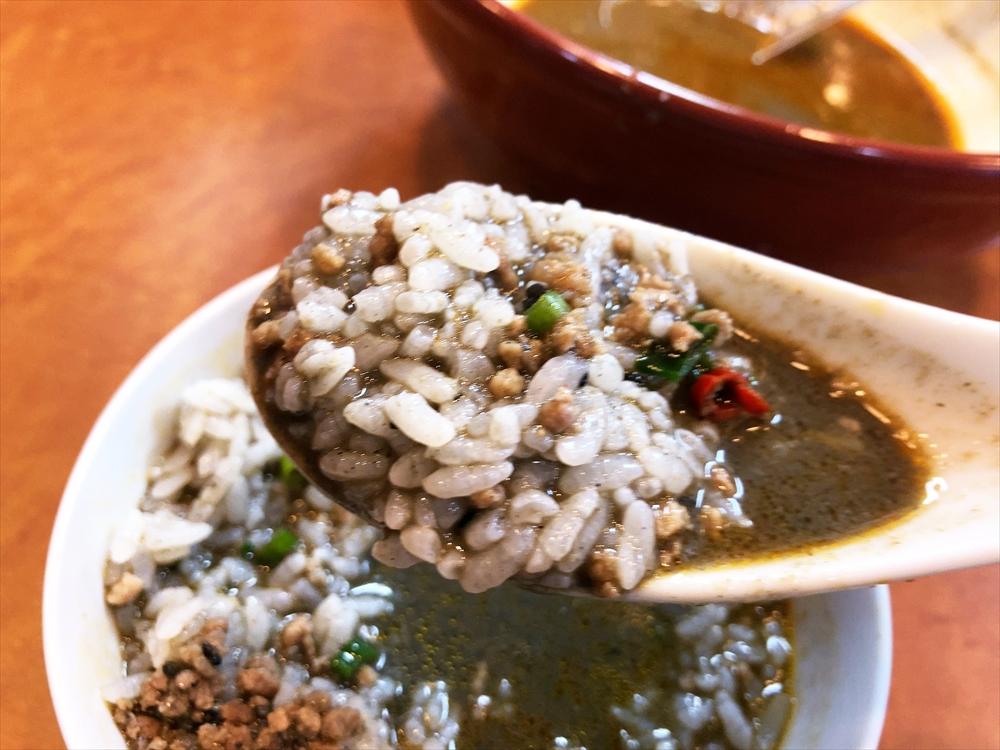 麺屋 みちの「黒ごま担々麺」雑炊風