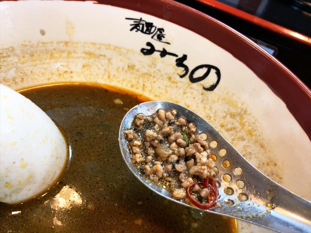 麺屋 みちの「黒ごま担々麺」ひき肉