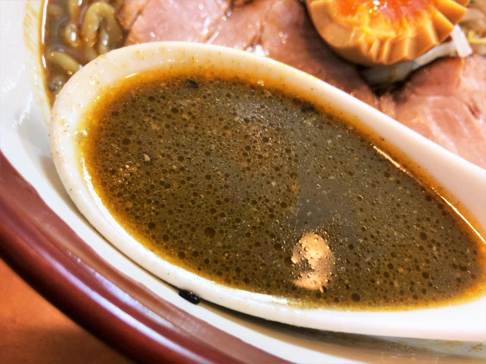 麺屋 みちの「黒ごま担々麺」スープ