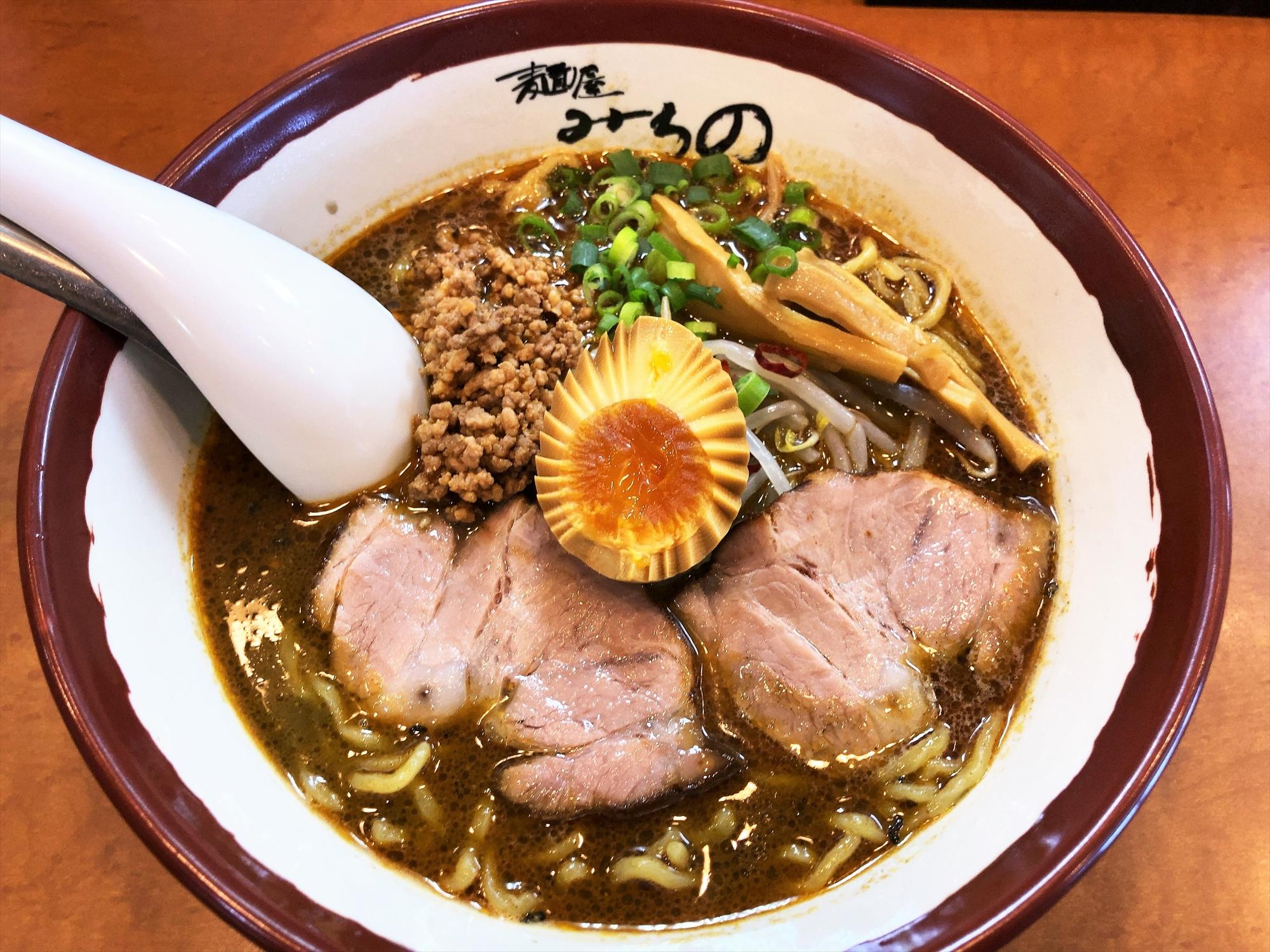 麺屋 みちの「黒ごま担々麺」