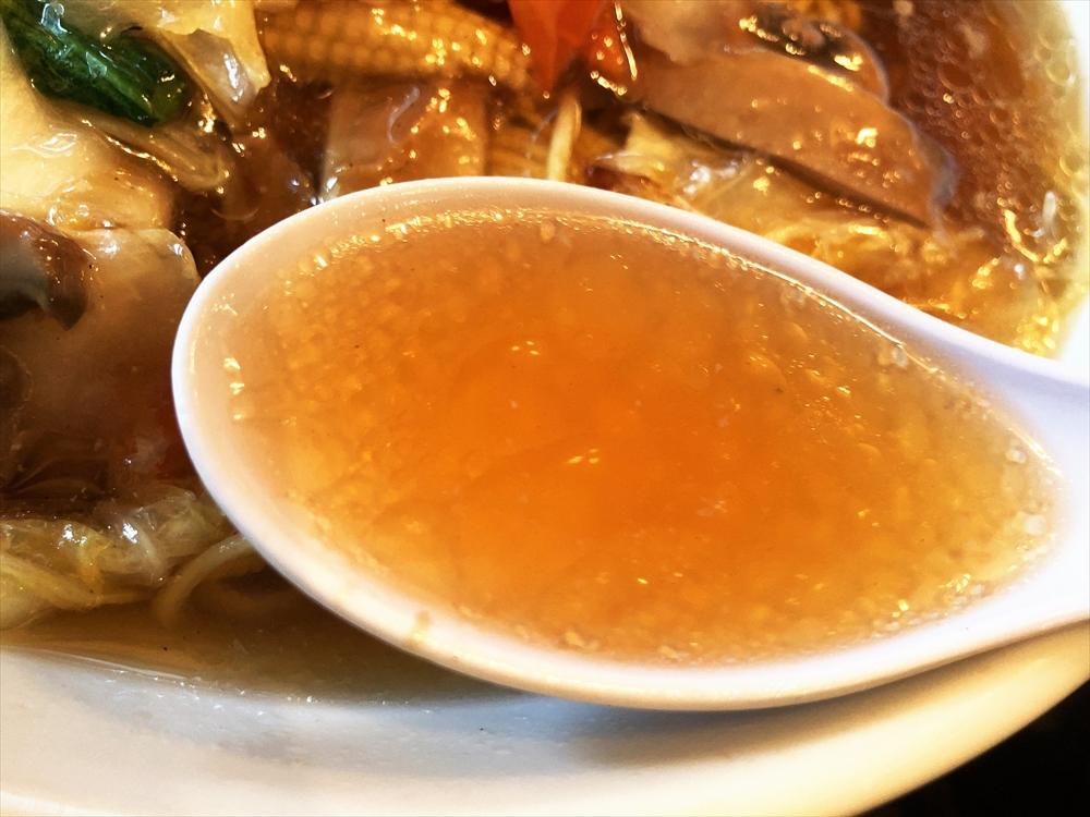 本場中国料理 999 小籠包「五目湯麵」スープ