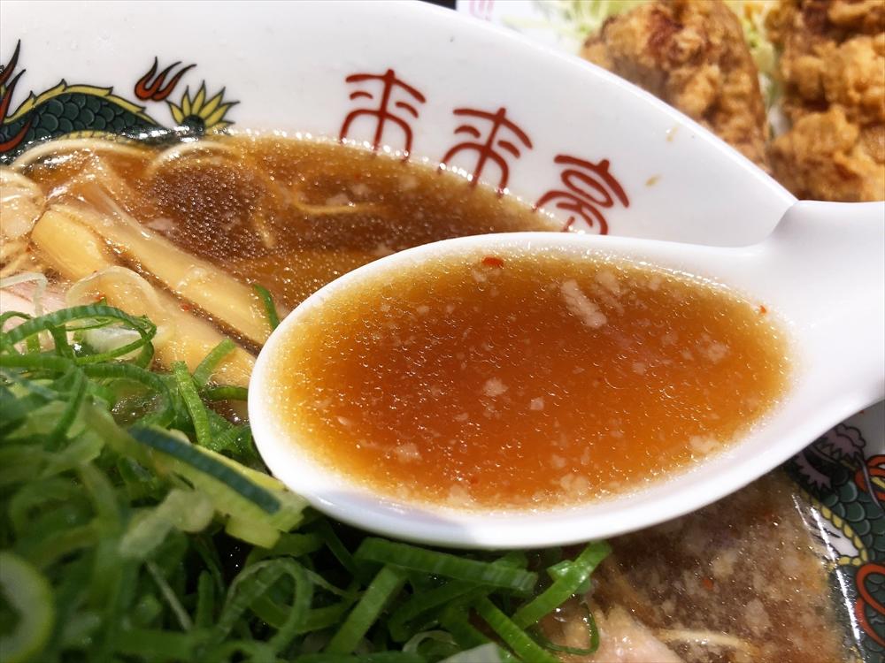 ラーメン 来来亭 浜松幸店「唐揚げ定食」スープ
