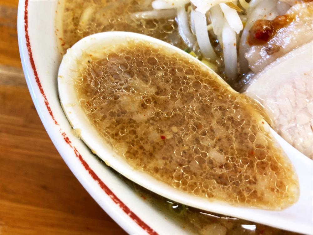 バカ盛りラーメン TABOO「ガンジャ・みそ味」スープ