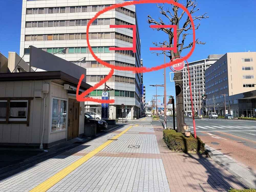 らぁ麺 十六への道中5