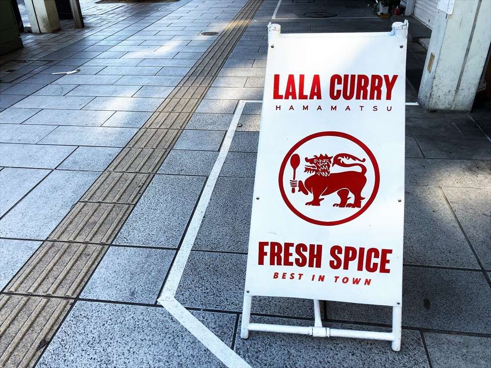 LaLa CURRYの外観