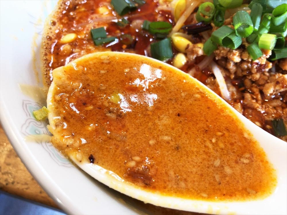 四川料理 蘭「タンタン麺(白ゴマ)」スープ