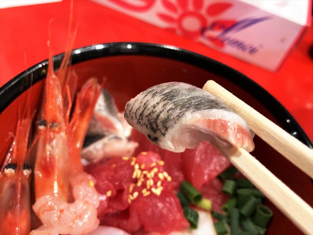 汁なし担々麺っぽい専門店 ラボラトリー「贅沢丼」鰮