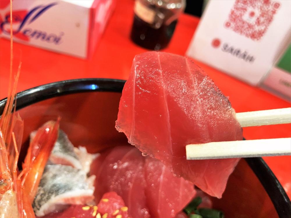 汁なし担々麺っぽい専門店 ラボラトリー「贅沢丼」もち鮪