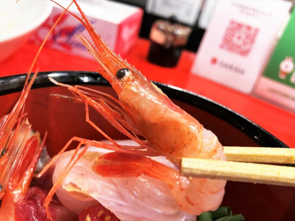 汁なし担々麺っぽい専門店 ラボラトリー「贅沢丼」甘エビ