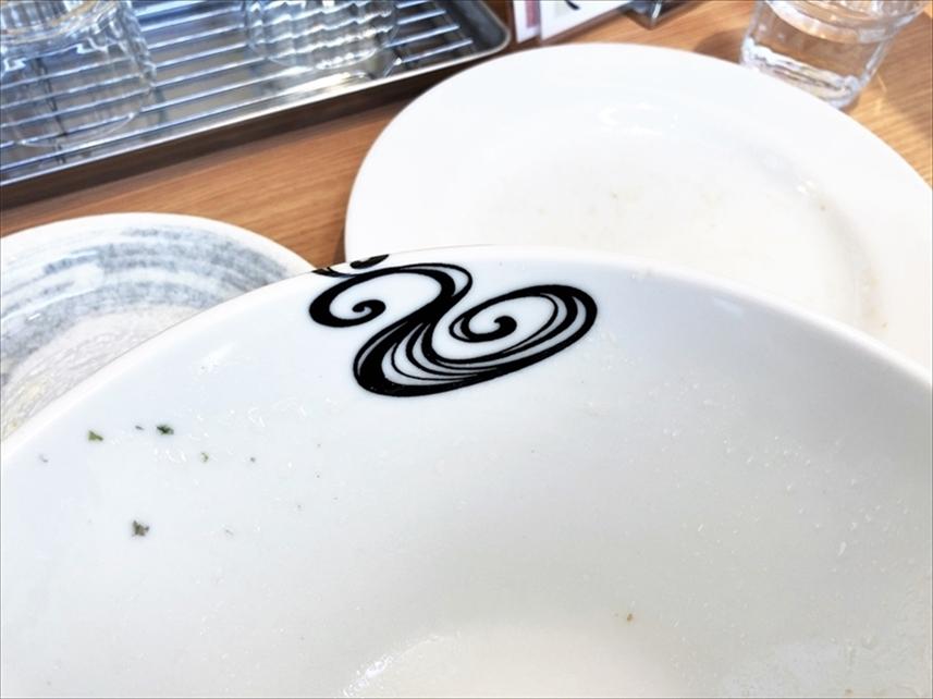 京都 麺や 向日葵「淡麗塩そば」完スぺ