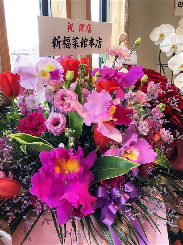 京都 麺や 向日葵の開店祝い6