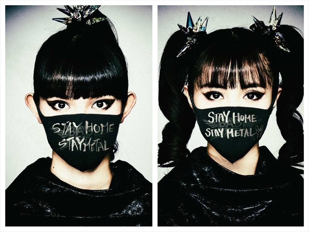 ABYMETAL「STAY HOME」