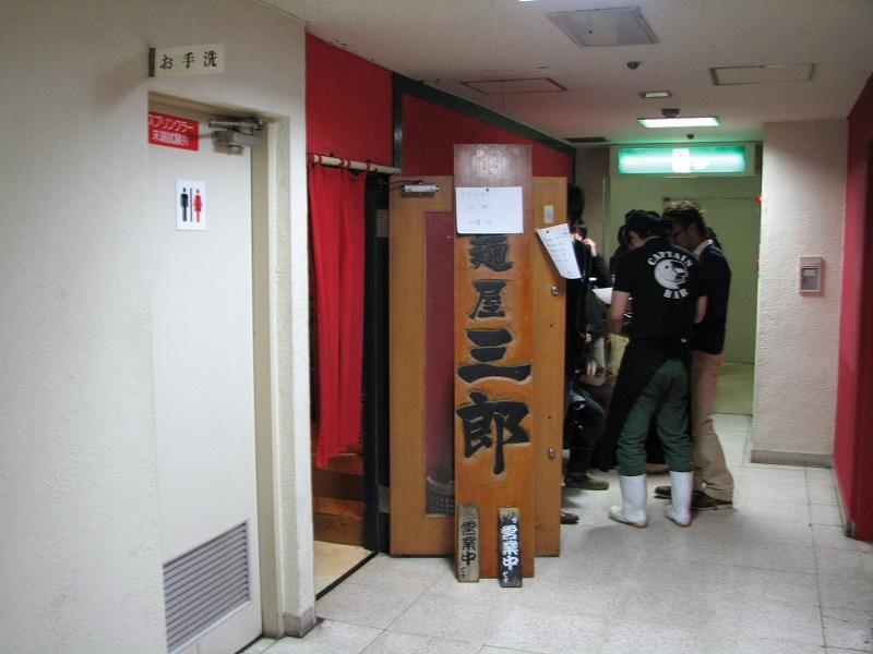 麺屋 三郎【塩らぅめん】 @愛知県名古屋市中区