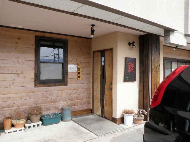 赤兎(せきと)【塩らーめん】 @長野県諏訪郡下諏訪町