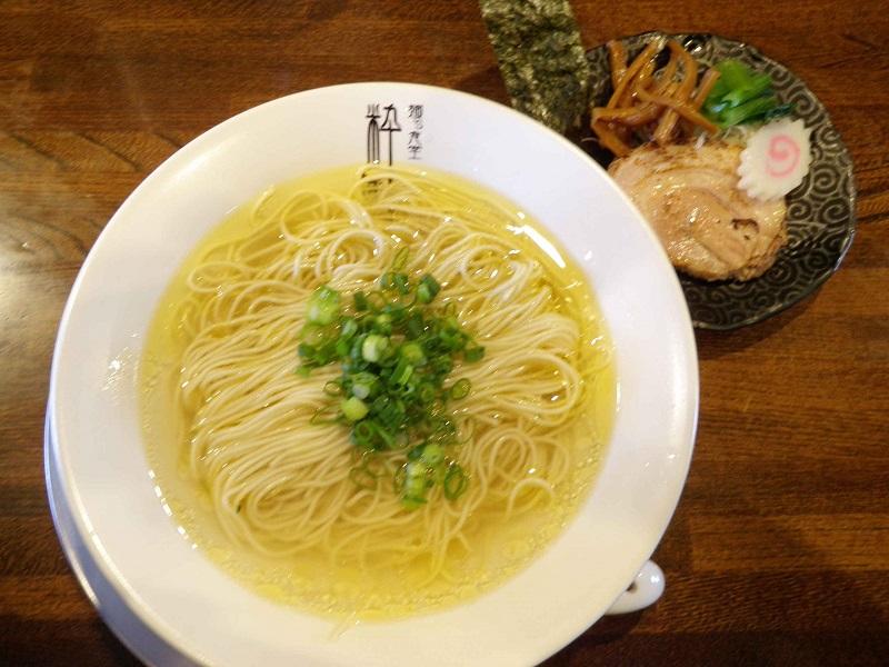 麺's食堂 粋蓮【丸鶏塩らぁ~麺】 @焼津市