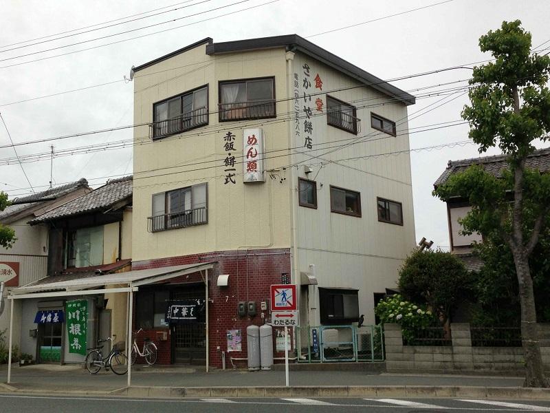 さかいや餅店【ラーメン】 @浜松市中区天神町