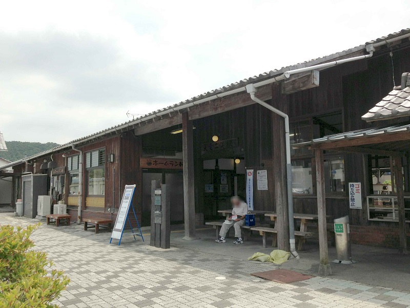 ホームラン軒 二俣店【ワンタンメン】 @浜松市天竜区二俣町