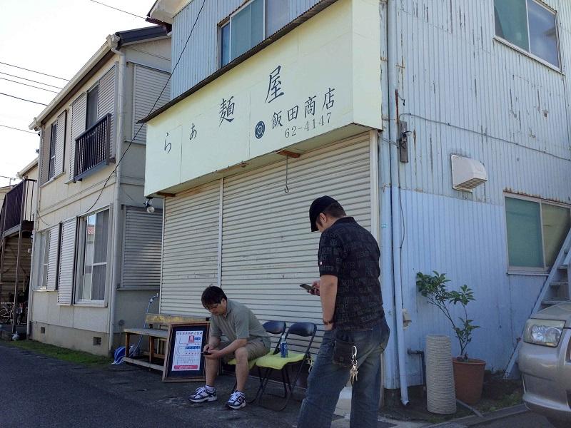 麺's食堂 粋蓮【(仮)つけ麺】 @焼津市