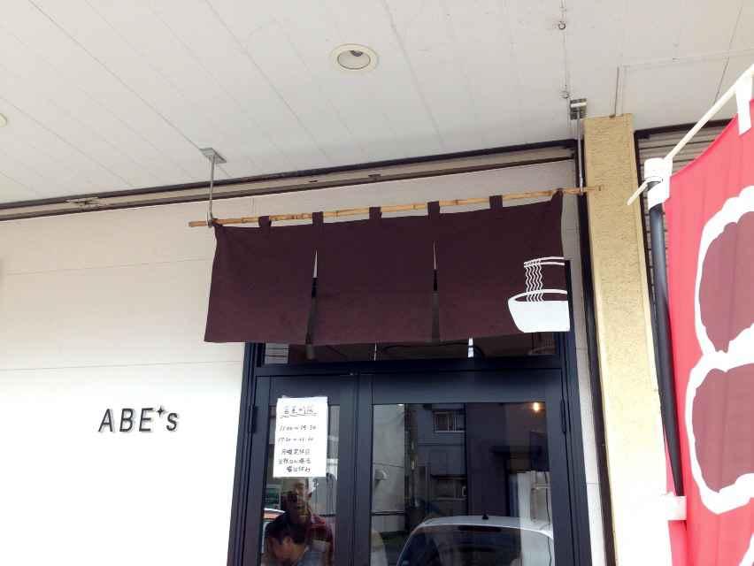 ラーメン ABE's【さんまの醤油らーめん】 @静岡市葵区