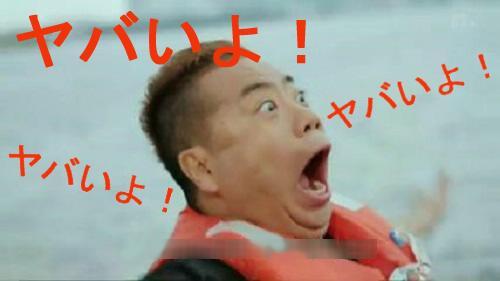 らぁ麺 てる坊【煮干塩らぁ麺】 @駿東郡清水町