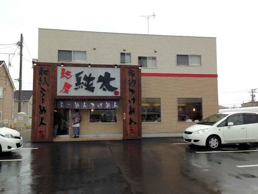 麺屋 純太【ラーメン】 @掛川市
