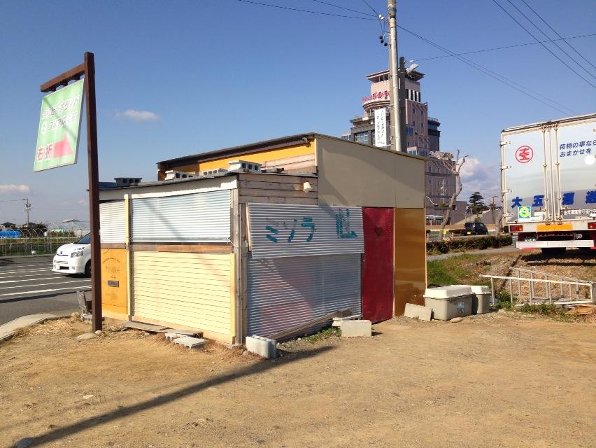 屋台拉麺  身空【塩拉麺・塩+アゴ】  @浜松市西区坪井町