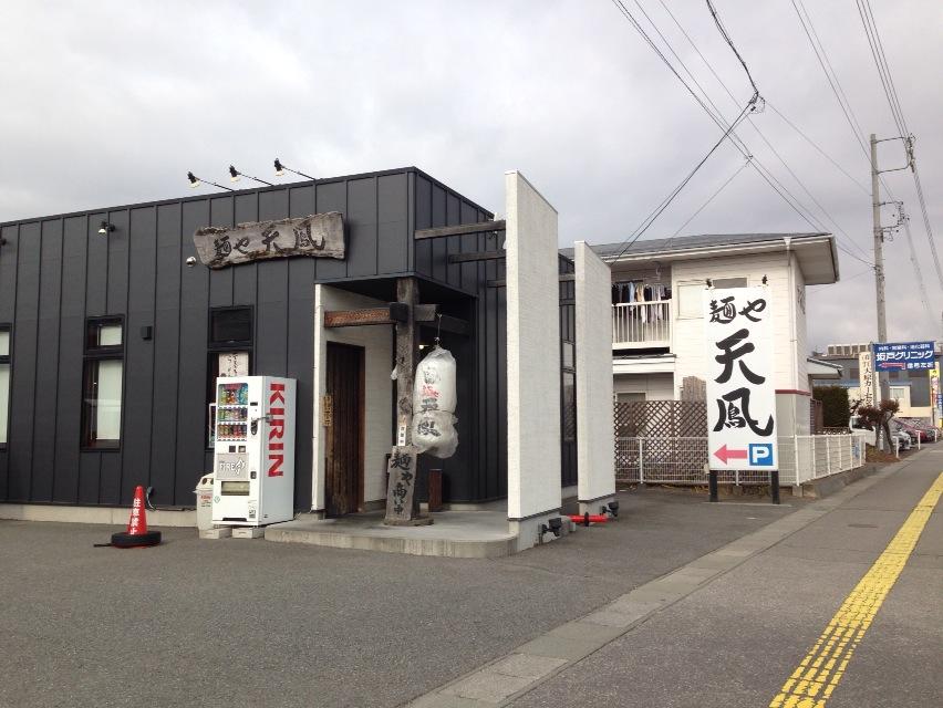 麺や  天鳳【濃厚旨辛みそら~めん】 長野県佐久市