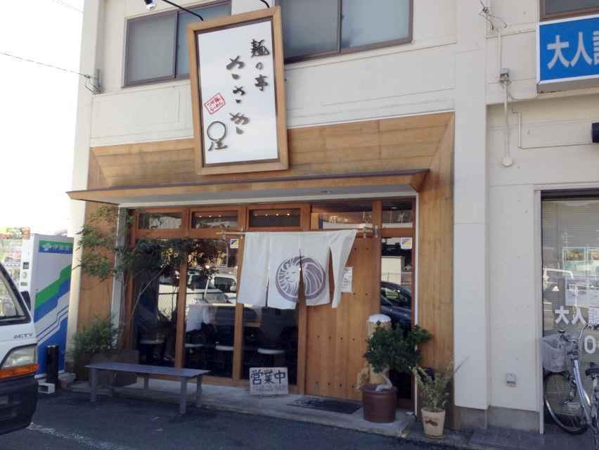 麺の亭  ささき屋【ら~めん】@愛知県豊橋市