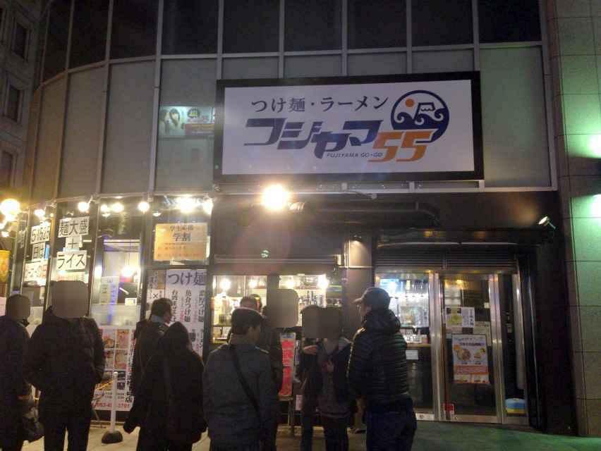 フジヤマ55  浜松中央店【台湾まぜそば】  @浜松市中区鍛治町