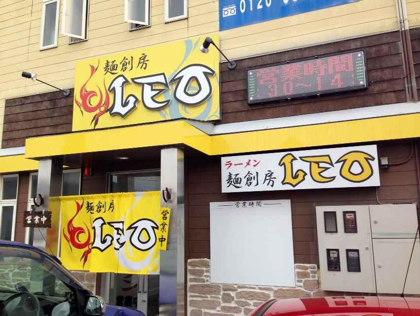 麺創房  LEO【黄金(こがね)】  @焼津市