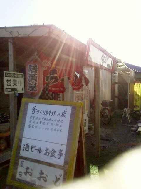 屋台  おおど【味噌ラーメン】  @浜松市浜北区中瀬