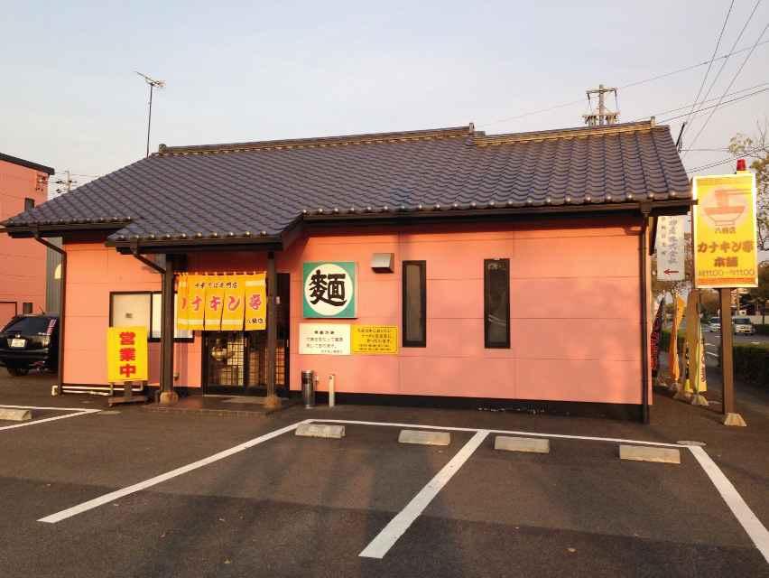 カナキン亭 八楠店【プロペラ麺(中盛)】 @焼津市