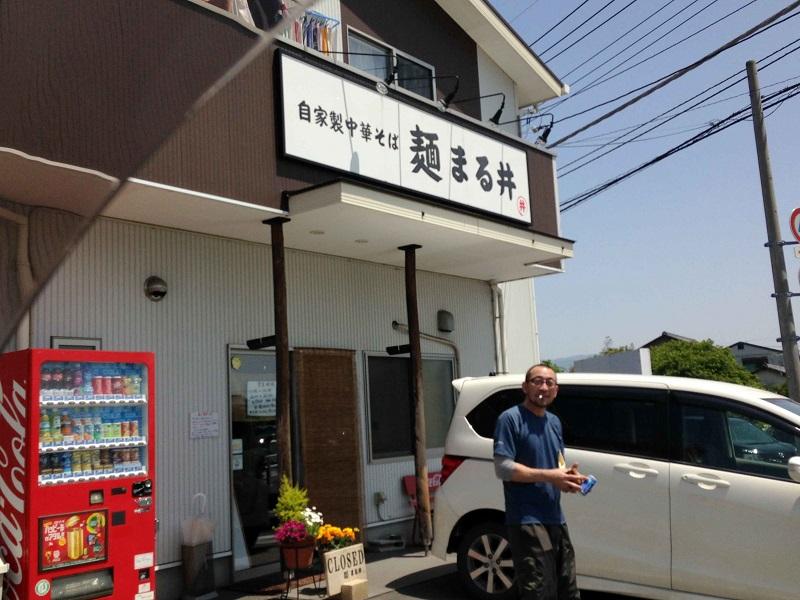麺  まる井【ラーメン】  @駿東郡清水町
